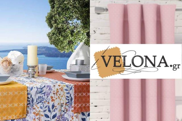 Velona.gr: Ηλεκτρονικό κατάστημα με υφάσματα διακόσμησης 1