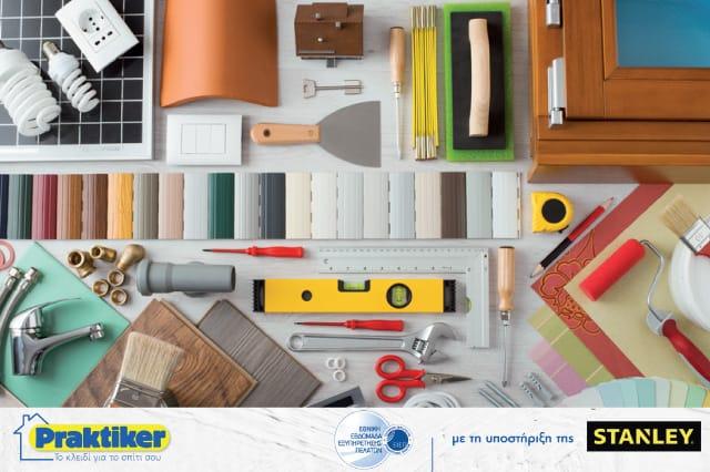 Δωρεάν παρουσιάσεις και σεμινάρια δημιουργικών DIY κατασκευών στα Praktiker 1