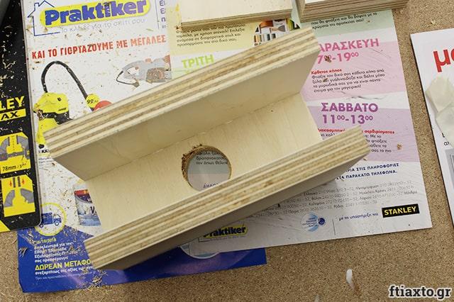 DIY Ξύλινο φωτιστικό από τα καταστήματα Praktiker