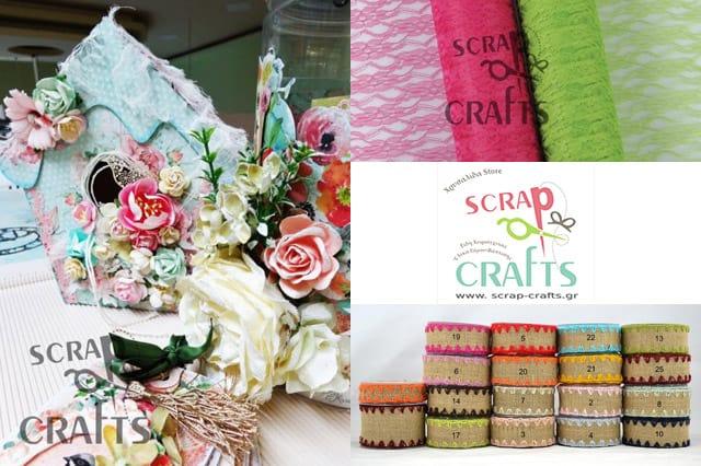 Scrap Crafts: Είδη χειροτεχνίας, υλικά γάμου & βάπτισης 1
