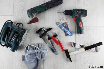 Τα εργαλεία του αρχάριου DIYer