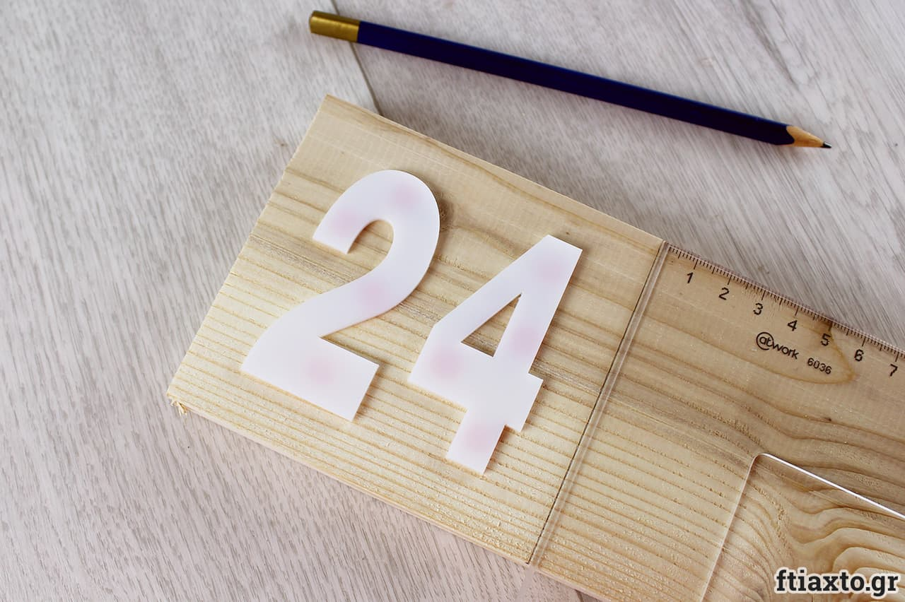 Αριθμός σπιτιού με τσιμέντο και ρητίνη (υγρό γυαλί) 2