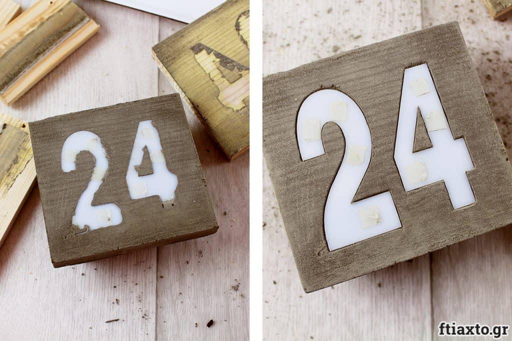 Αριθμός σπιτιού με τσιμέντο και ρητίνη (υγρό γυαλί) 7