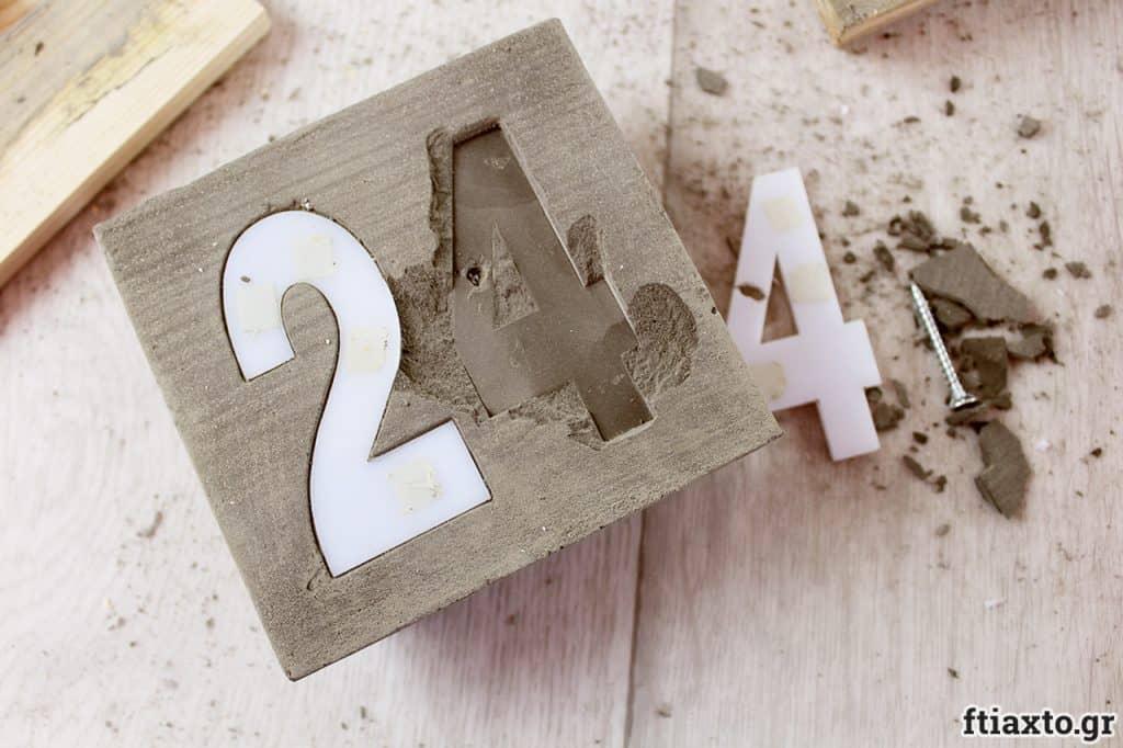 Αριθμός σπιτιού με τσιμέντο και ρητίνη (υγρό γυαλί) 8