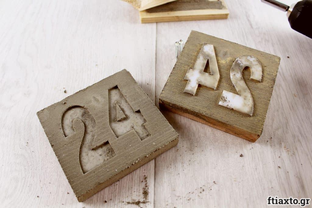 Αριθμός σπιτιού με τσιμέντο και ρητίνη (υγρό γυαλί) 11