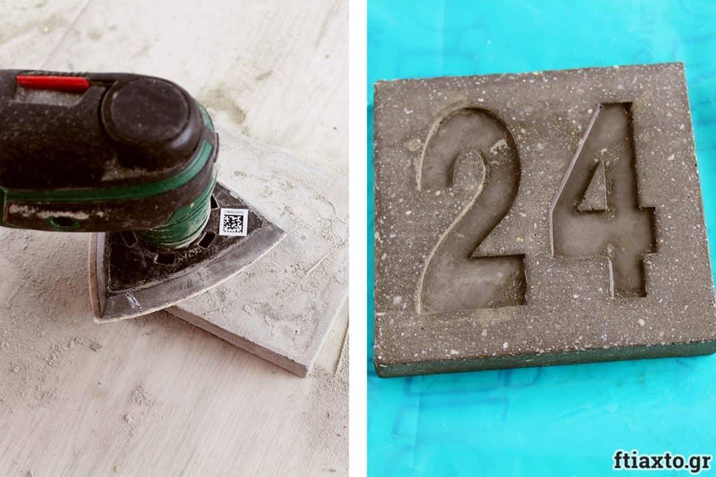 Αριθμός σπιτιού με τσιμέντο και ρητίνη (υγρό γυαλί) 12
