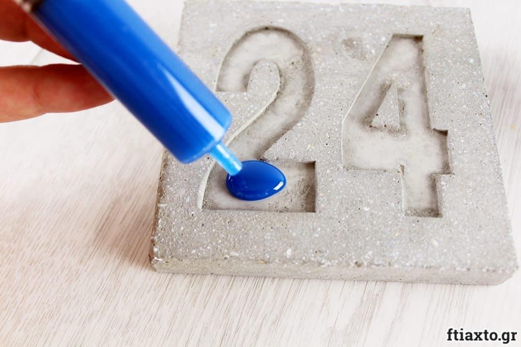 Αριθμός σπιτιού με τσιμέντο και ρητίνη (υγρό γυαλί) 14