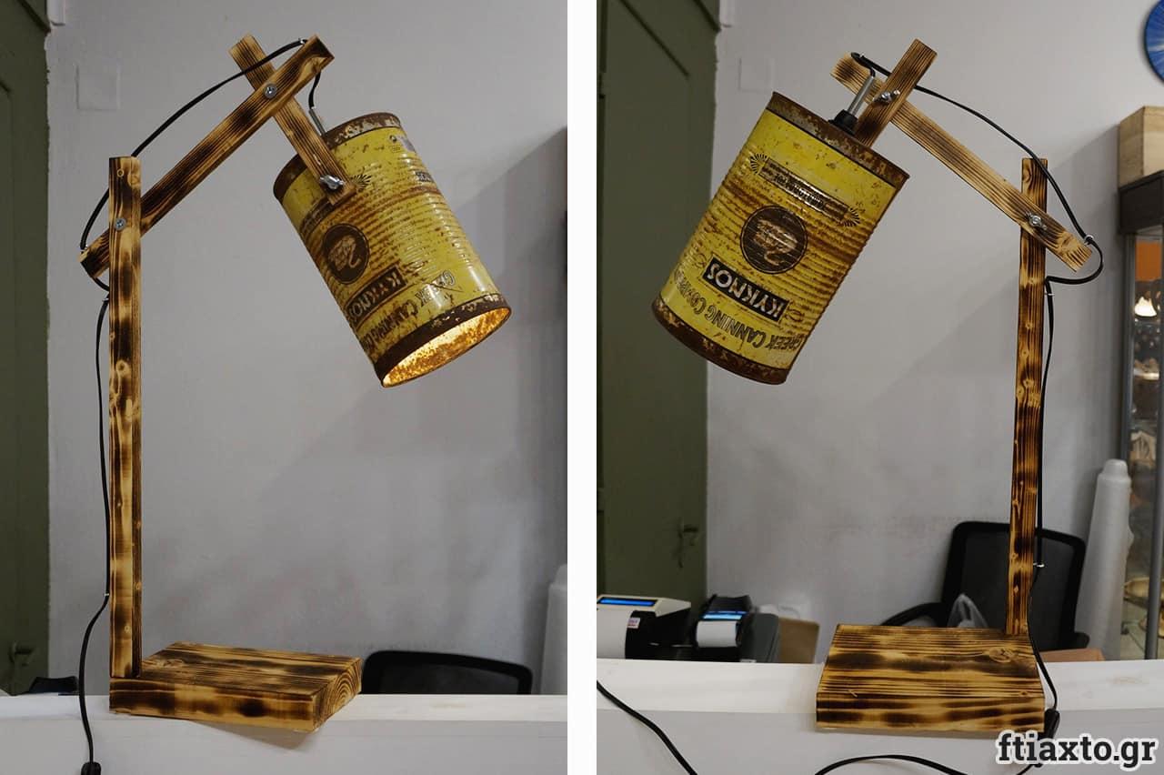 DIY Φωτιστικό γραφείου