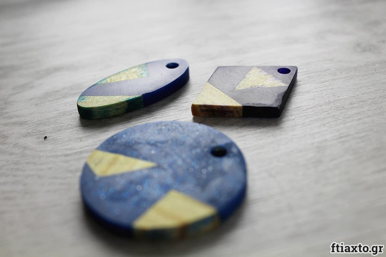 Κοσμήματα με ξύλο και ρητίνη