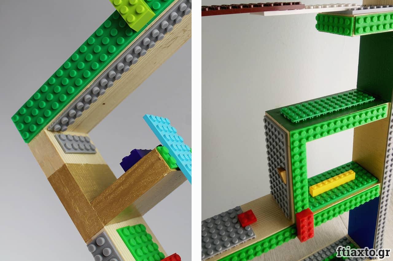 Ξύλινο ράφι για παιχνίδια lego 8