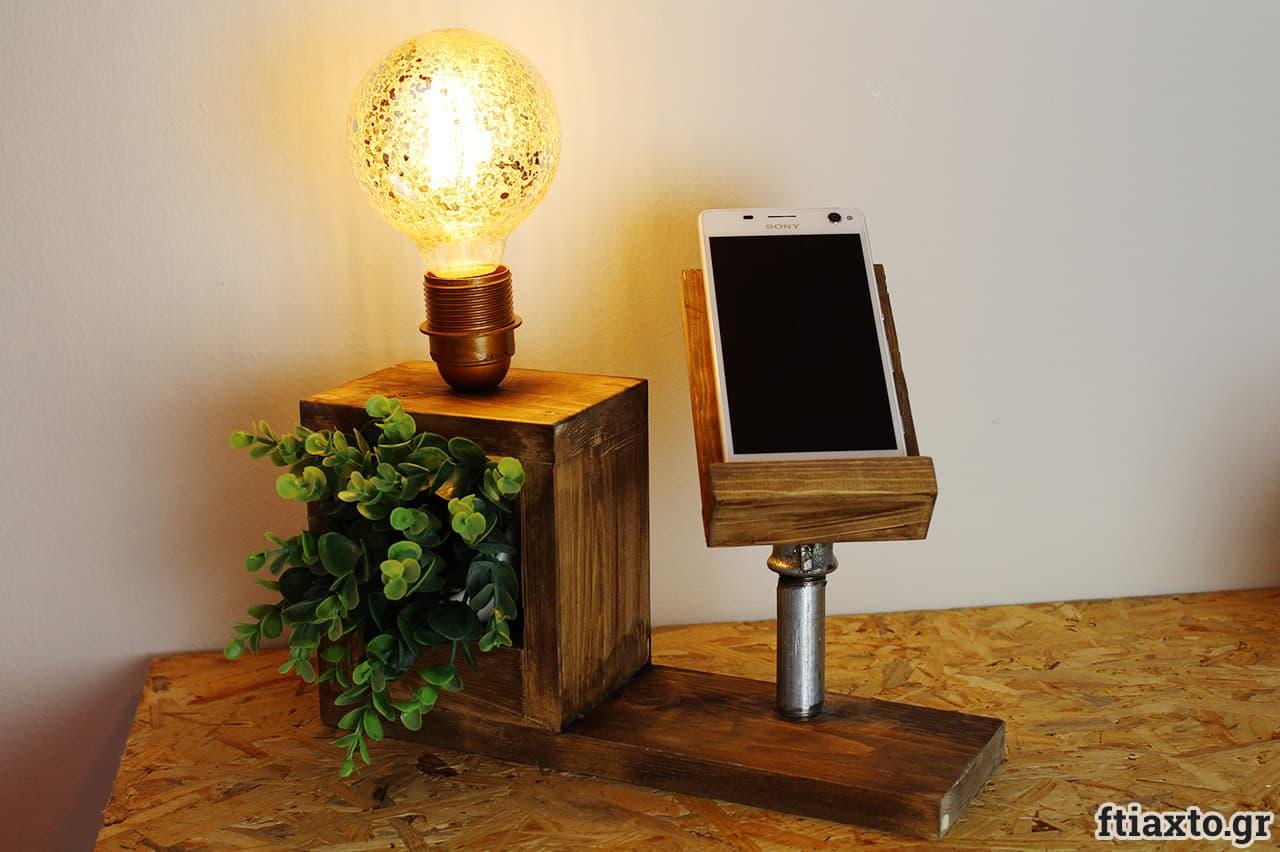 DIY: Φωτιστικό με βάση για κινητό 2