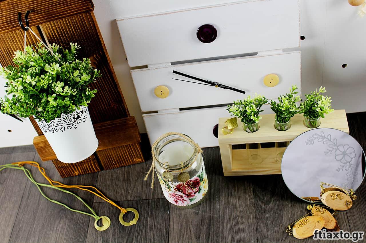 Τα σεμινάρια του ftiaxto.gr στο Bosch Dremel Craft Room 1