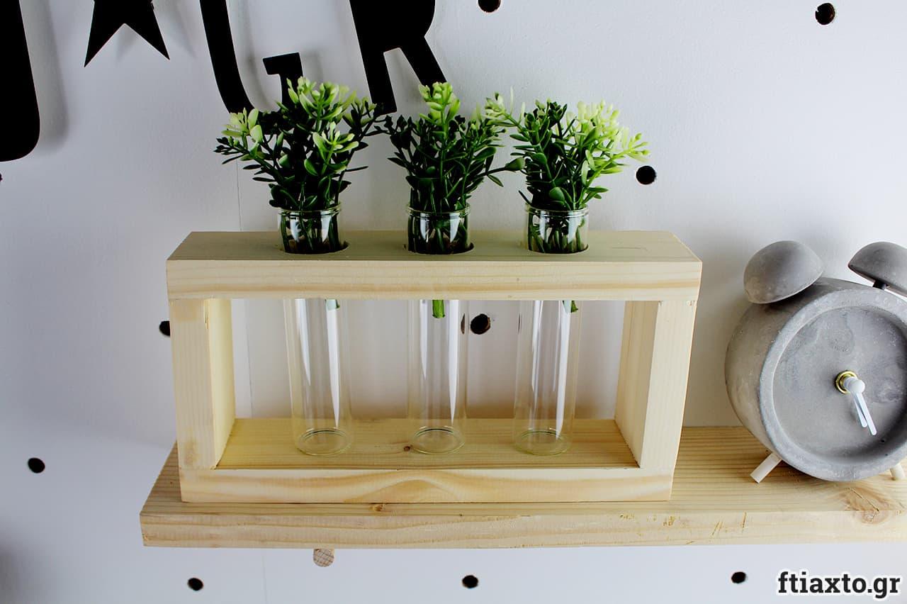 DIY βάζο με δοκιμαστικούς σωλήνες 1