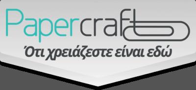 1000 δυο Εργαλεία για Crafters: We R Memory Keepers από την Papercraft! 10
