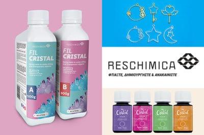 Reschimica: υγρό γυαλί (ρητίνες), καλούπια, σιλικόνες, χρώματα 7