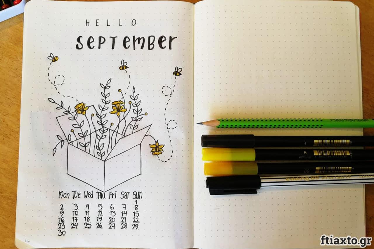 Bullet Journal: Οργάνωσε τον χρόνο σου!