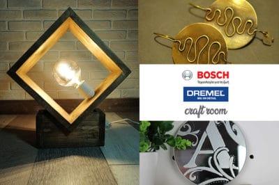 Δημιουργικά σεμινάρια Bosch Dremel στη Χειροτέχνικα 2019