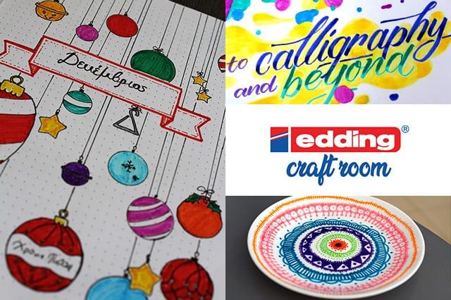 Πρόγραμμα σεμιναρίων edding Craft Room στη Χειροτέχνικα 2019 2