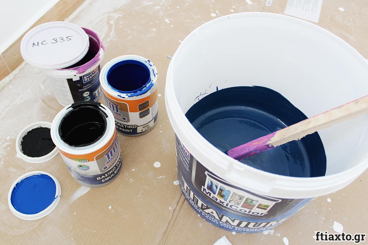 Οδηγίες για βάψιμο σπιτιού