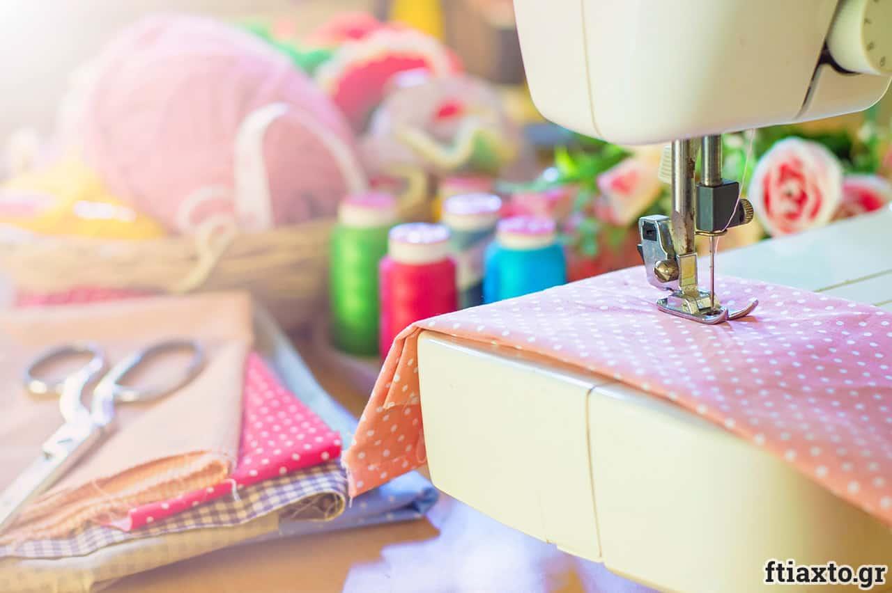 Ραπτική αξεσουάρ, μάθε να ράβεις
