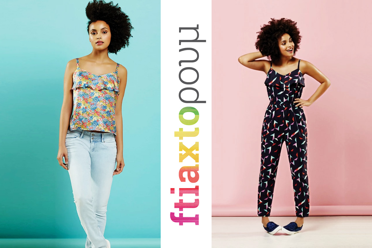 Κοπτική Ραπτική: Μάθε να ράβεις ρούχα στο ftiaxtoρουμ 1