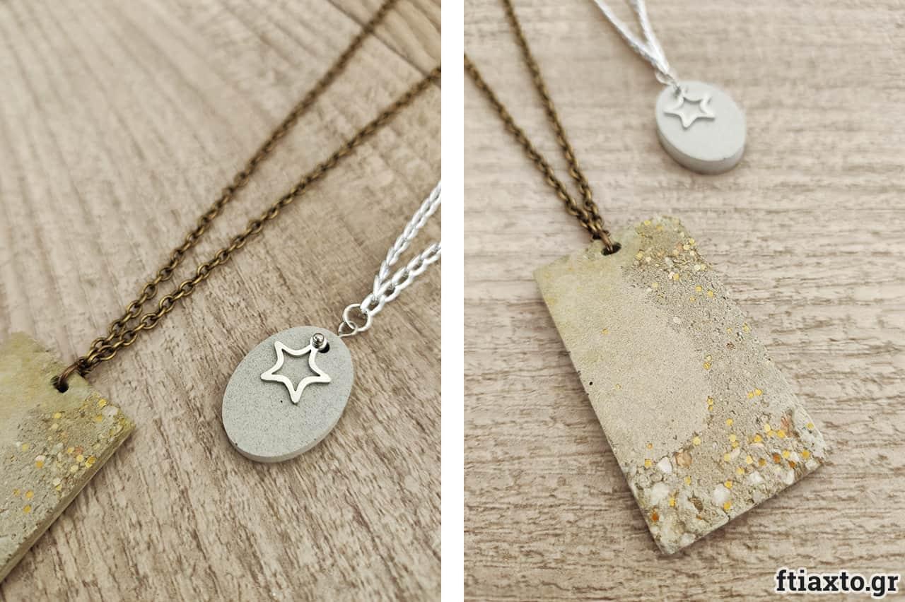 Κοσμήματα από τσιμέντο 2