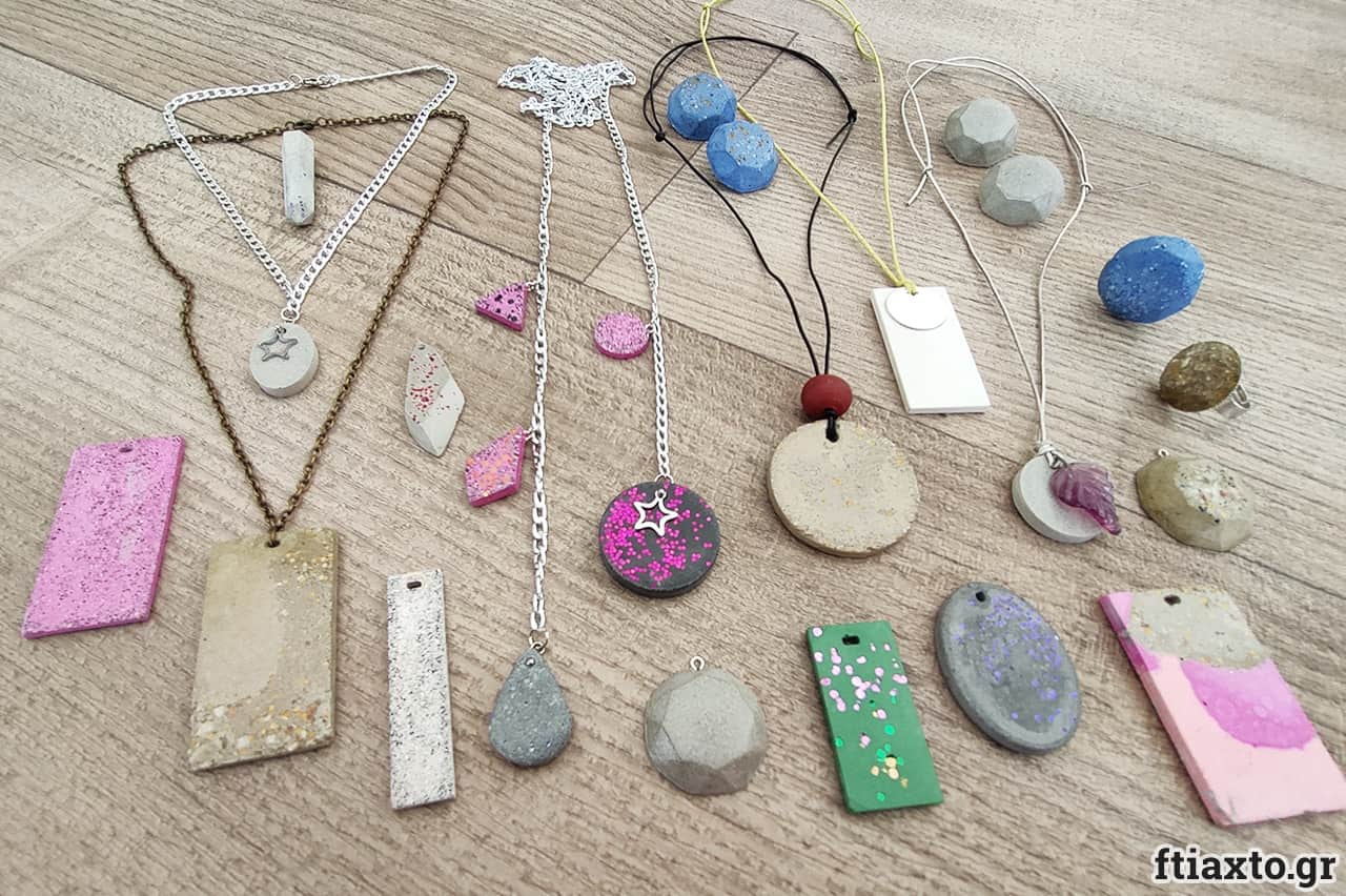 Online σεμινάριο: Κοσμήματα από τσιμέντο 1