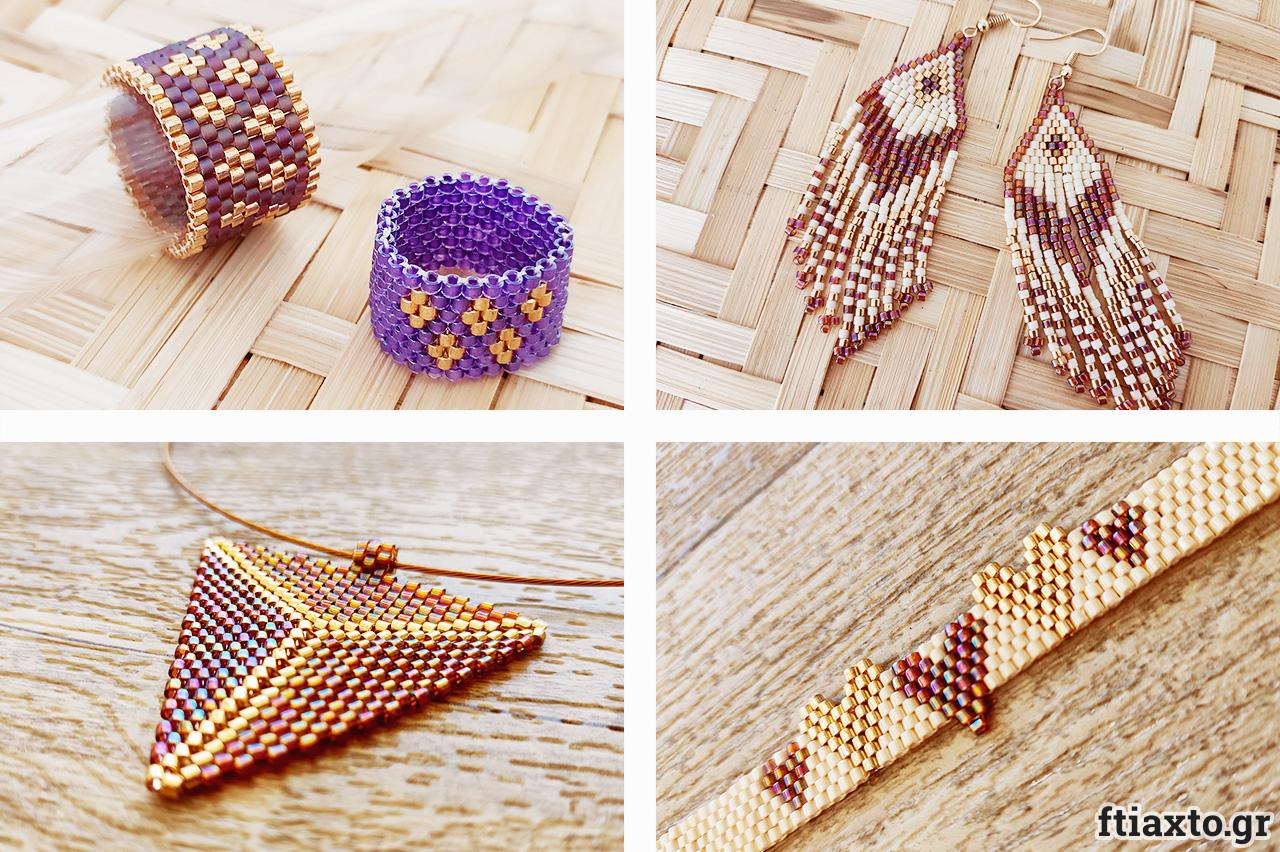 Online σεμινάριο: Κοσμήματα με χάντρες Miyuki 1