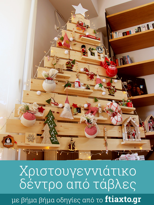 DIY Χριστουγεννιάτικο δέντρο από τάβλες 6