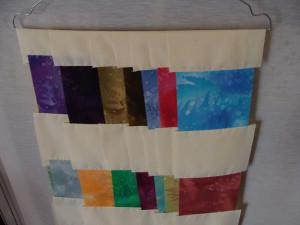 Κουρτίνα patchwork 3