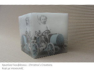 Το Ftiaxto.gr για την Fanta και τον Ελληνικό Ερυθρό  Σταυρό - Απολογισμός 22