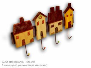 Το Ftiaxto.gr για την Fanta και τον Ελληνικό Ερυθρό  Σταυρό - Απολογισμός 175