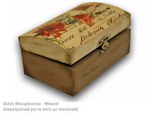 Το Ftiaxto.gr για την Fanta και τον Ελληνικό Ερυθρό  Σταυρό - Απολογισμός 177